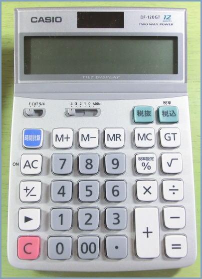 カシオの電卓「DF-120GT」